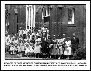 Alexander Memorial Baptist Church, Belmont, NC