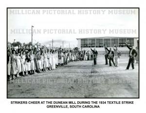 Dunean Mill